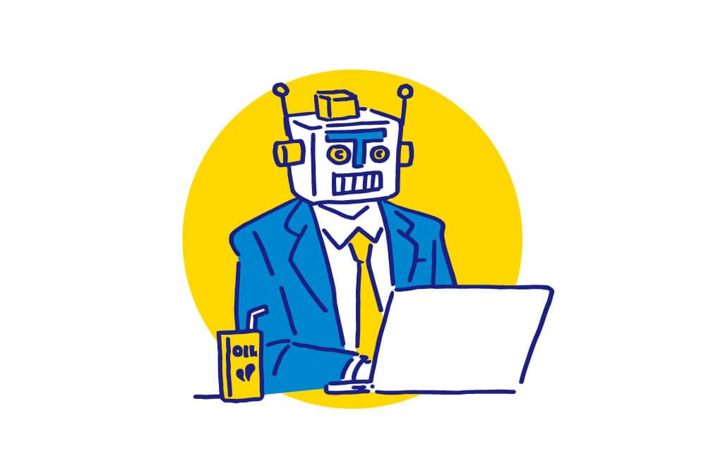 AIの活用で生産性アップ