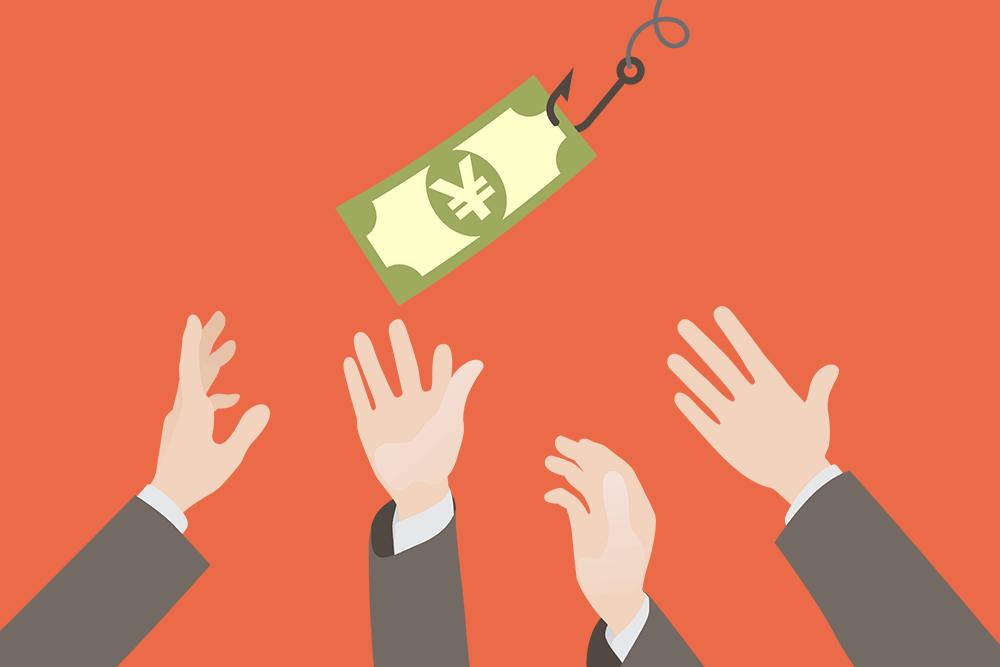 お金で社員を釣るのはアリですか? 常識破りの社員のモチベーションアップ術