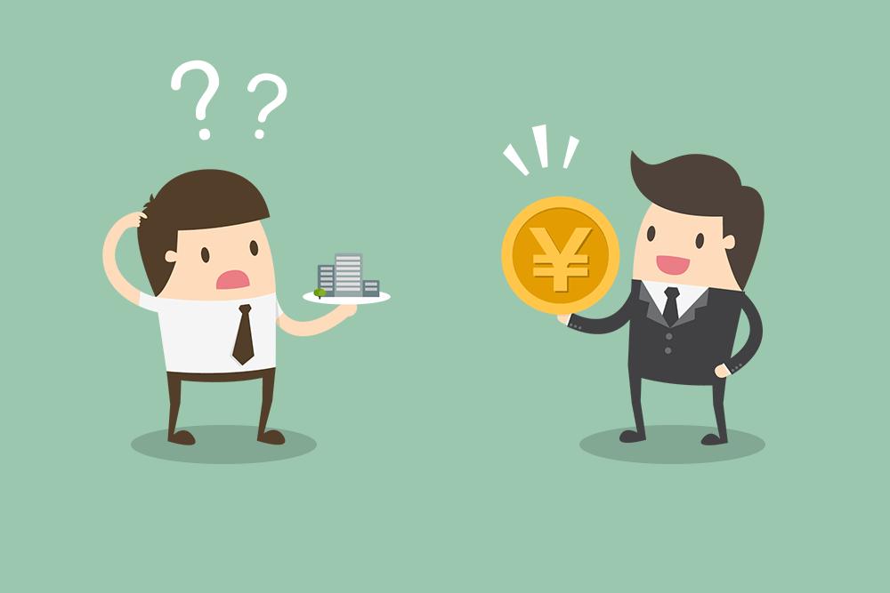 自分の会社の値段を答えられますか? 会社の値段の計算の仕方とは