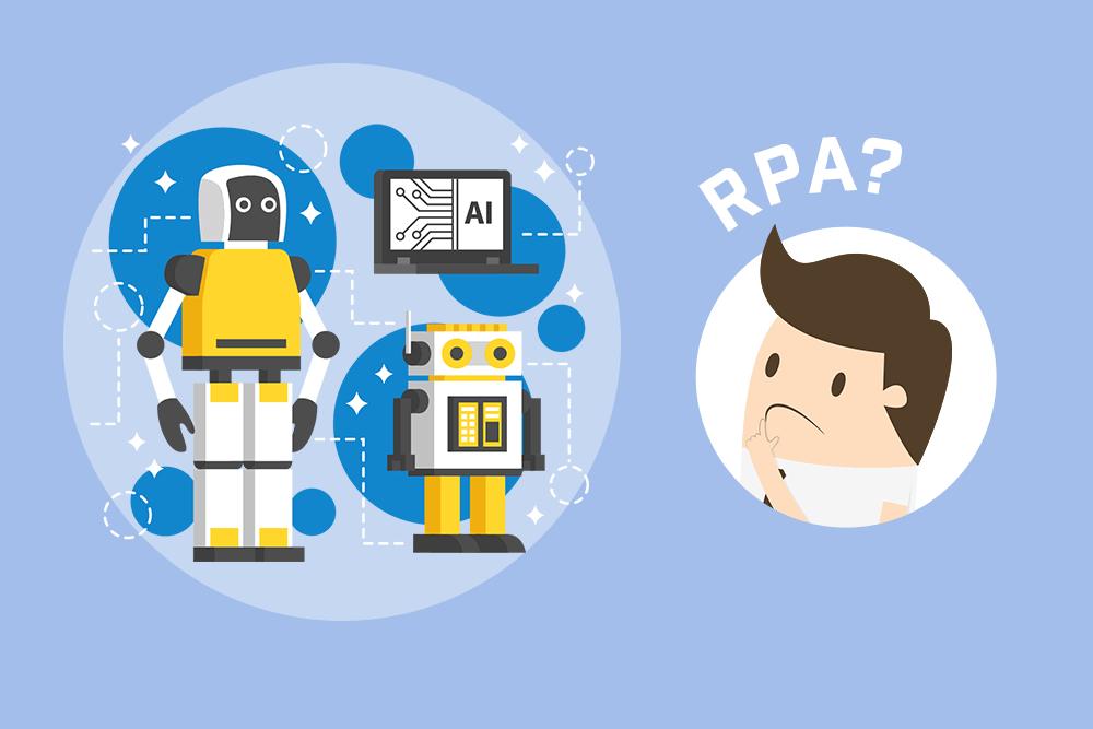 今注目のRPAとは何? 基本情報から導入のメリットまで徹底解説