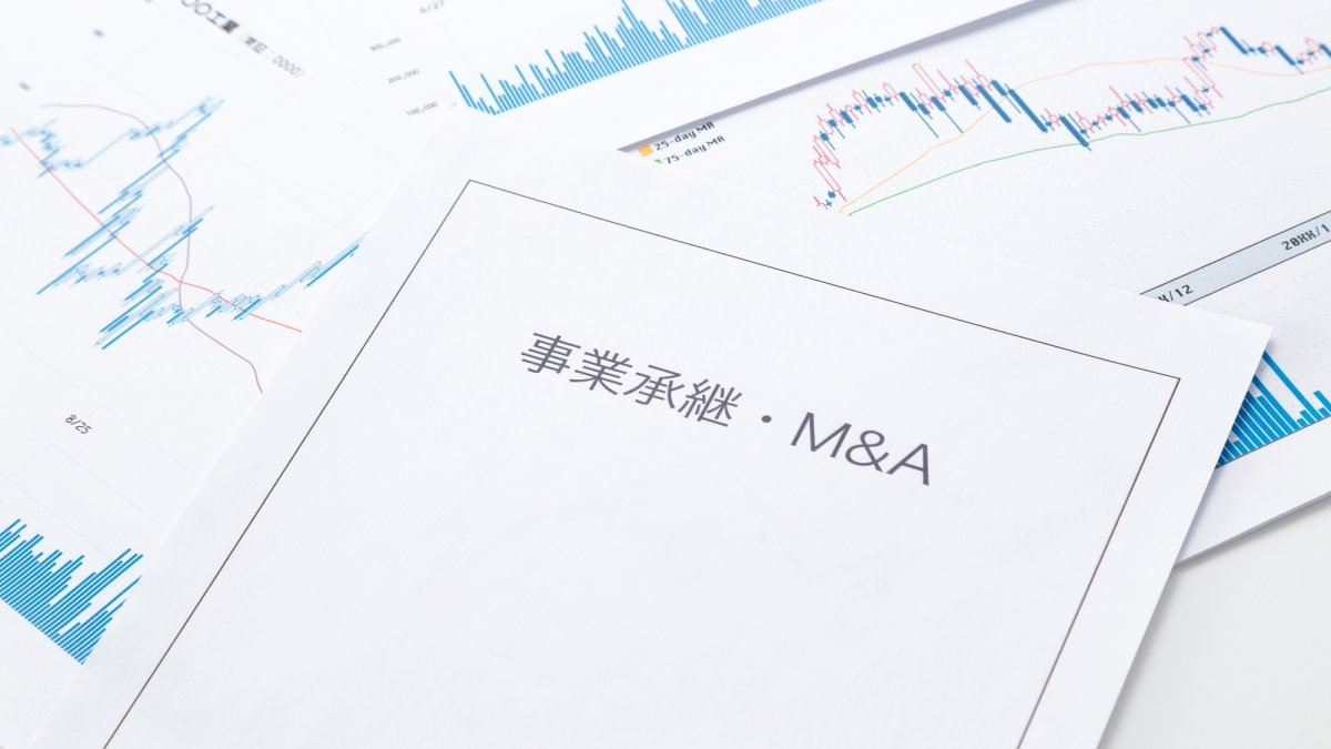 事業承継とM&Aってなに?M&Aの資金運用から見たメリットとは